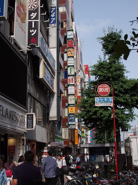 Also Shinjuku