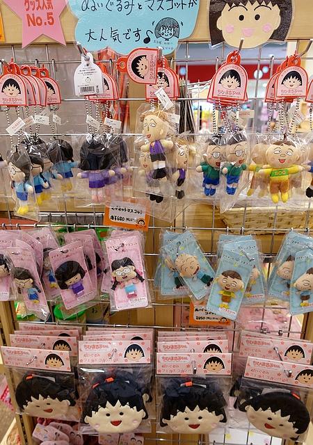 小丸子展日本旅行44