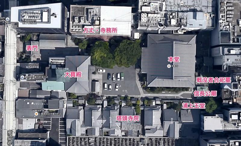 建物の位置/本能寺(Honno-ji Temple / Kyoto City) 2015/05/11