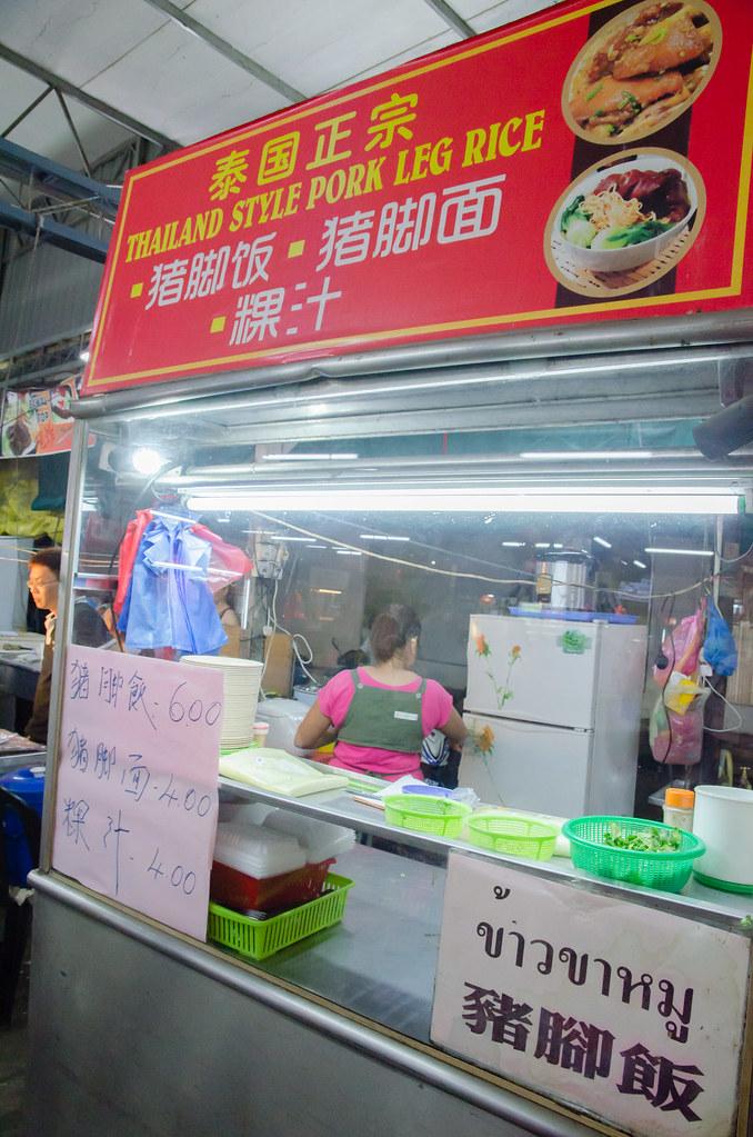 Thailand Style Pork Leg Rice stall