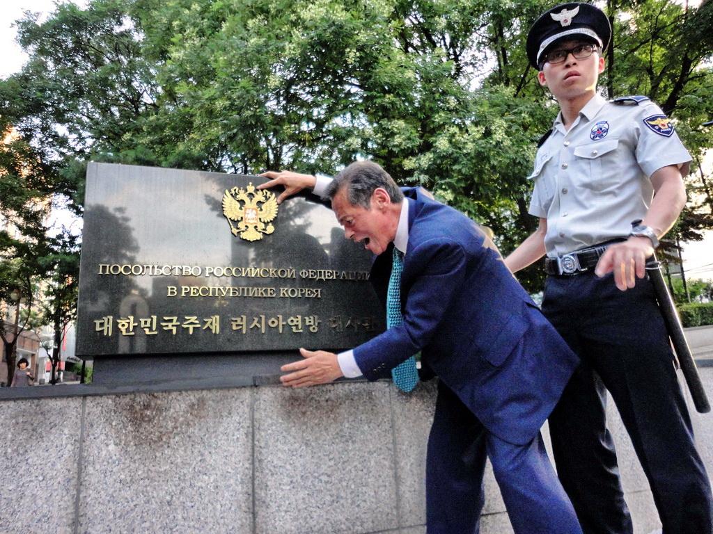7 russian emb Seoul(2)