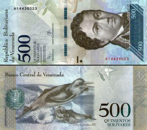 500 Bolívares Venezuela 2016, P94a