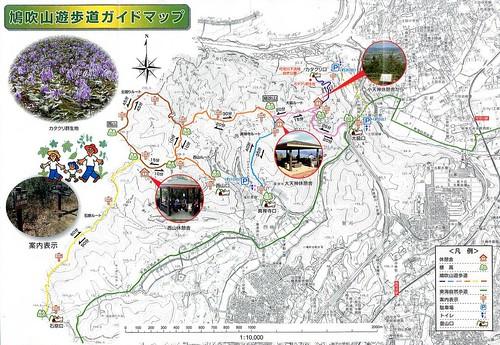 鳩吹山遊歩道ガイドマップ