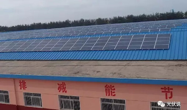 Roof-mounted PV plants in rural areas notice many different roof installation tips