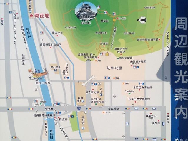 岐阜公園第3駐車場 周辺観光案内
