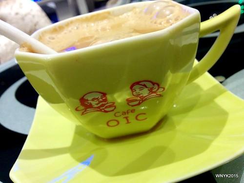 Weird Cup