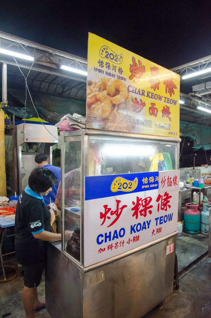 Ipoh Char Koay Teow Stall
