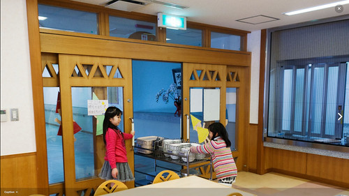 O-soji, una tradición en los colegios de Japón