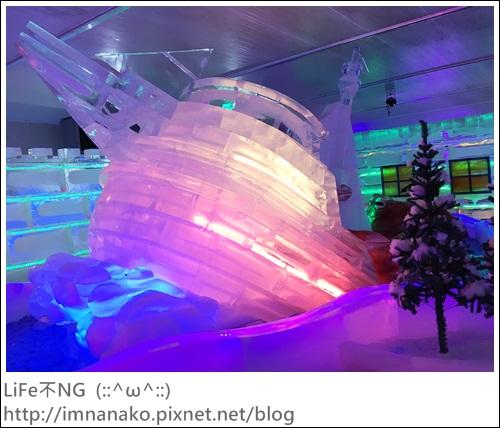 新莊極凍冰雪城堡樂園