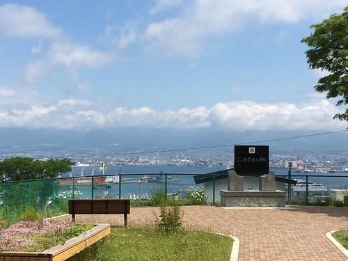 船見公園からの景色