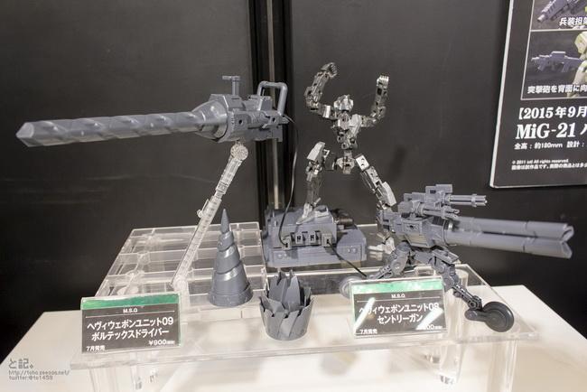 AKIBA model Fair2015_01