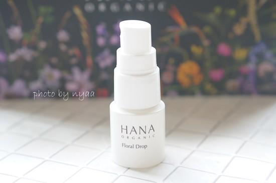 hana-tryal017
