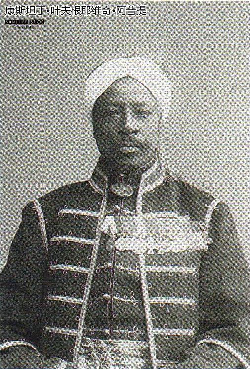 沙皇的黑人臣仆09
