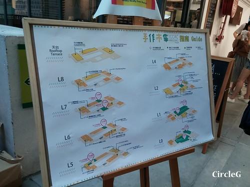 CIRCLEG 遊記 JCCAC 賽馬會 手作市集 6月 2051 石埉尾 (5)