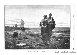 Niva 1887_0282
