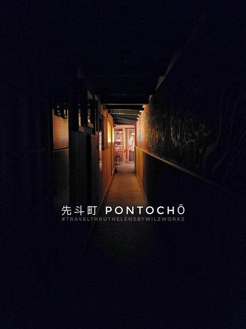 If you are staying overnight, do make your way to explore the alleyways of Pontocho.