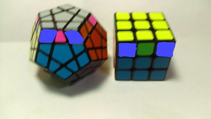 五魔方頂層解法-9