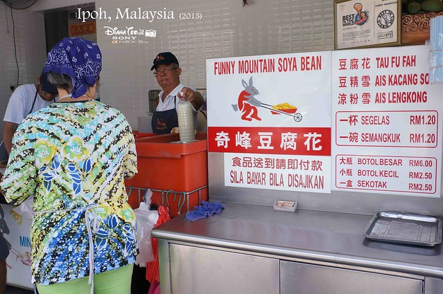 Ipoh Food 03 - Funny Mountain