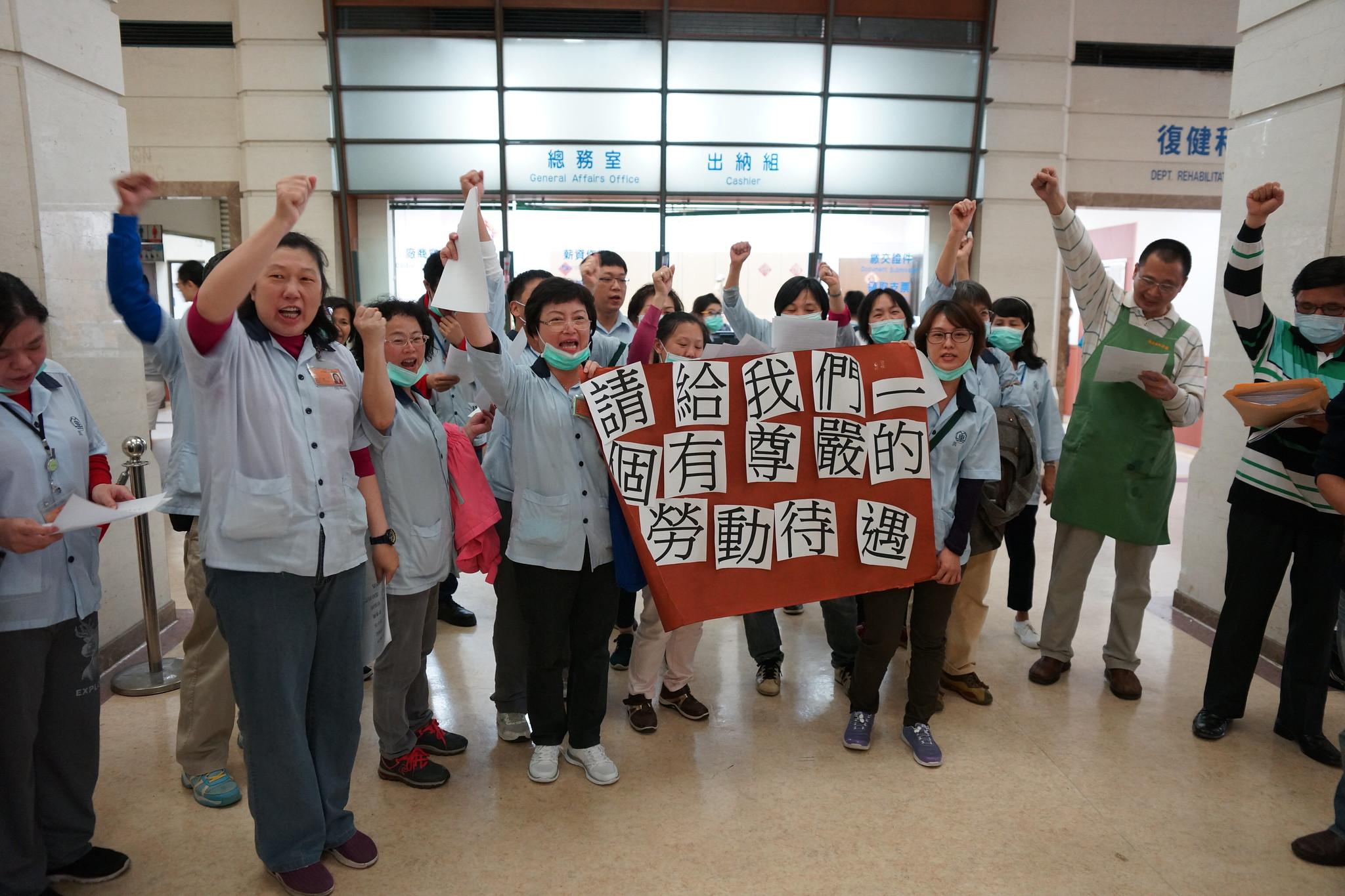 台灣勞動派遣產業工會去年12月19日至台中榮總抗議換約後年資歸零。(資料照片;攝影:王顥中)