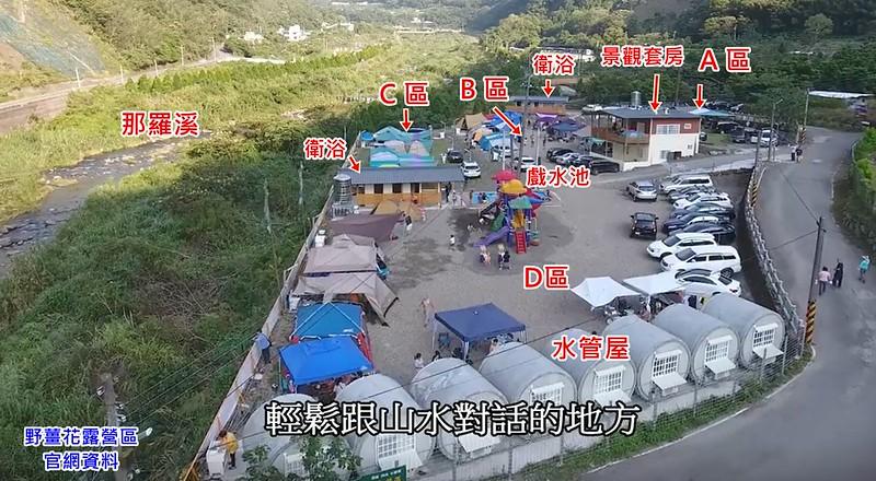 官網-野薑花-2
