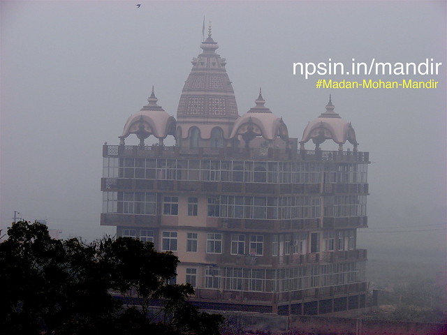 Shri Shanti Hari Mandir can also be visible through Madan Mohan Mandir, as the concept of Mandir se Mandir Tak.