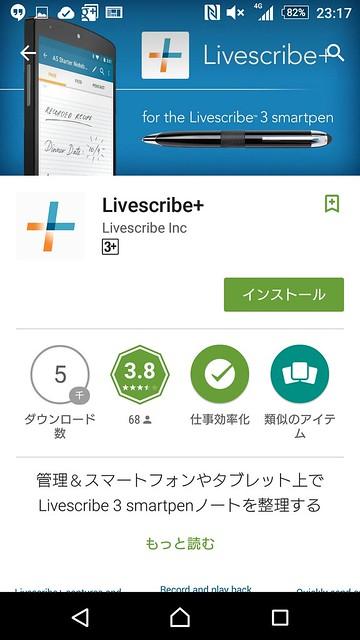 Livescribe 3 Smartpen 07