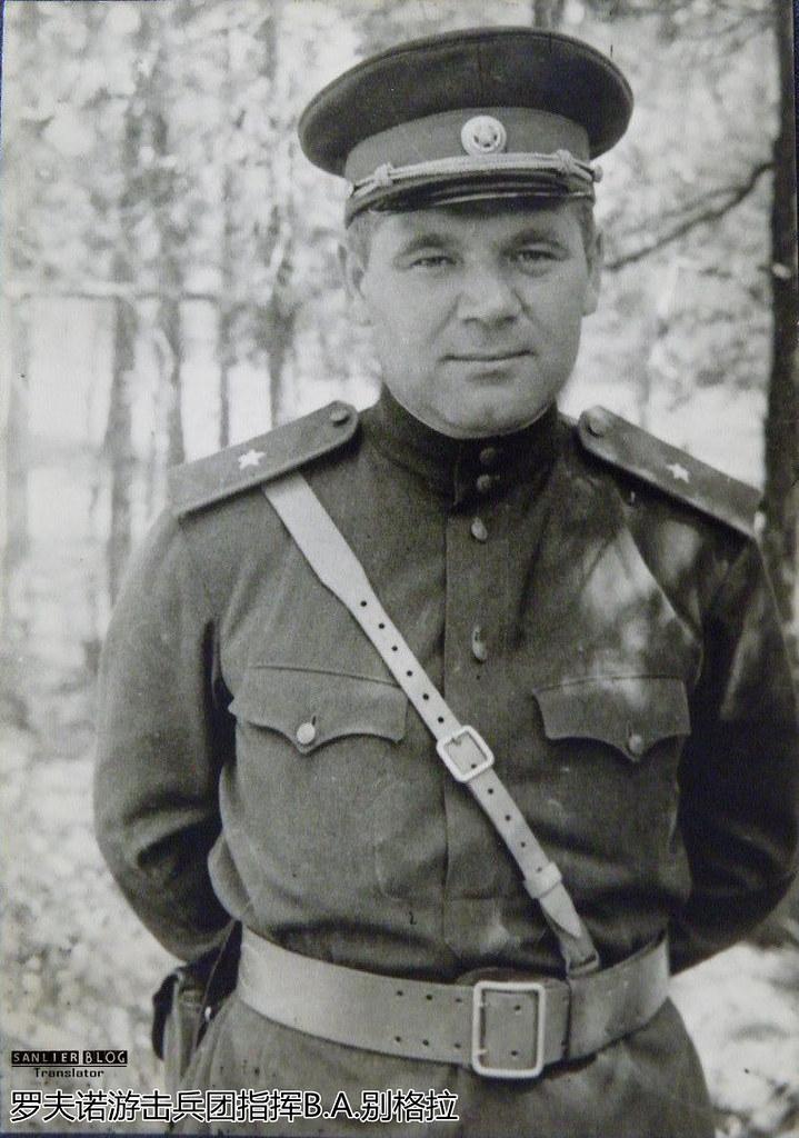 乌克兰游击队指挥官11