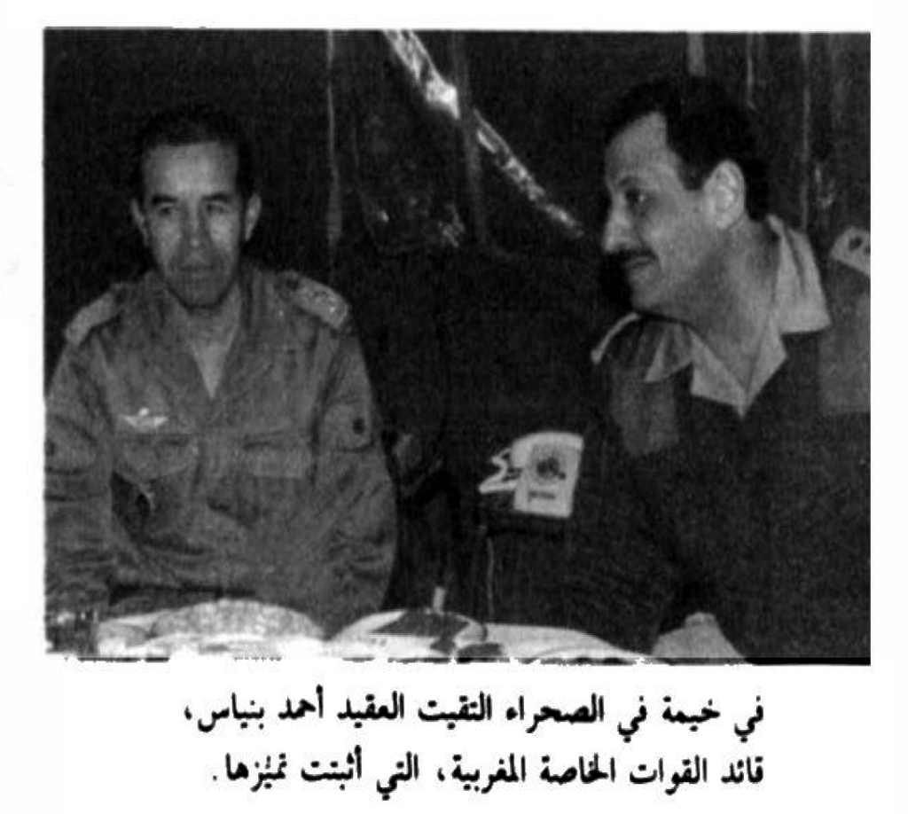 Les F.A.R durant la guerre du Golfe 1990/91 31096138303_c2768aed2a_o