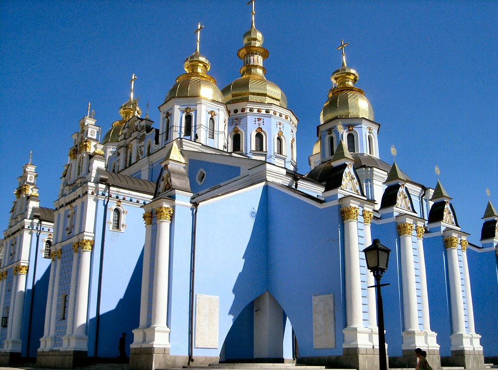 Classic view of St Michael's Church, Kiev | I'm so happy