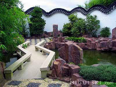 Chinese scholars garden staten island new york the new y flickr for New york chinese scholar s garden