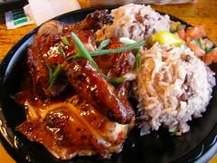 Jamaican Jerk Chicken California Pizza Kitchen