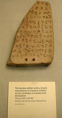 Inscription in the Cypriot syllabic script | by simosx