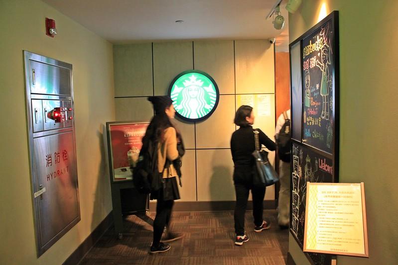 Starbucks統一星巴克-省錢上101高樓-台北景色咖啡館  (7)