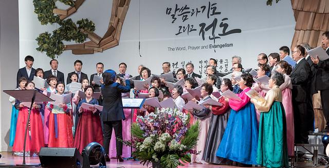 2017년 1월 1일 예배