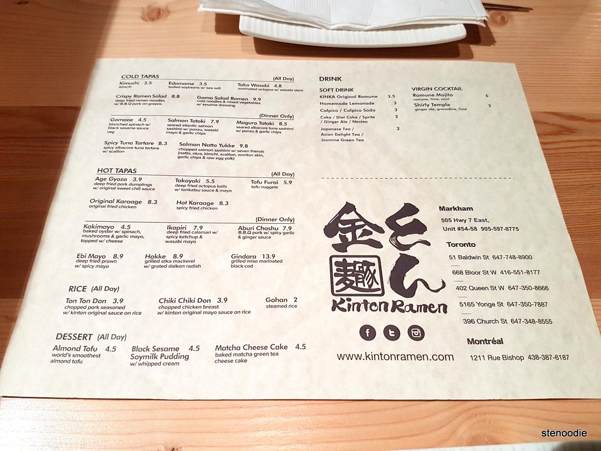 Kinton Ramen 7 Markham menu