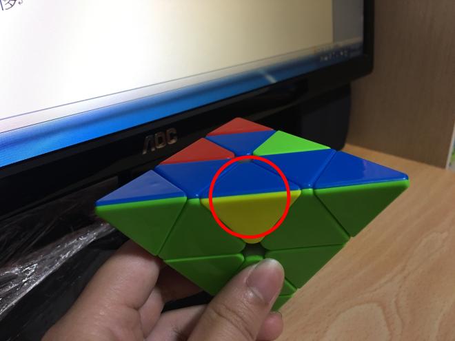 金字塔異形魔術方塊解法