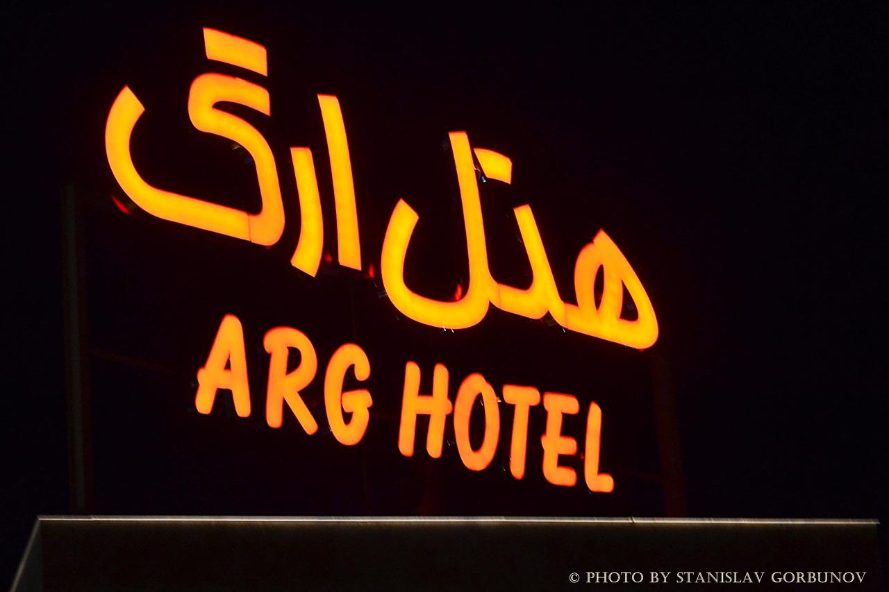 hotels04