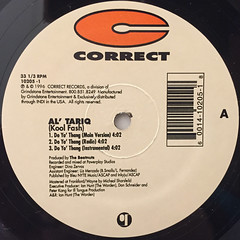 AL' TARIQ:DO YO' THING(LABEL SIDE-A)
