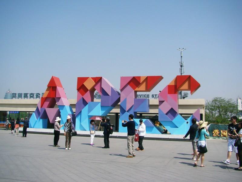 Beijing APEC