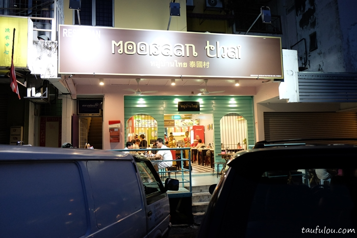 Mooban Thai (1)