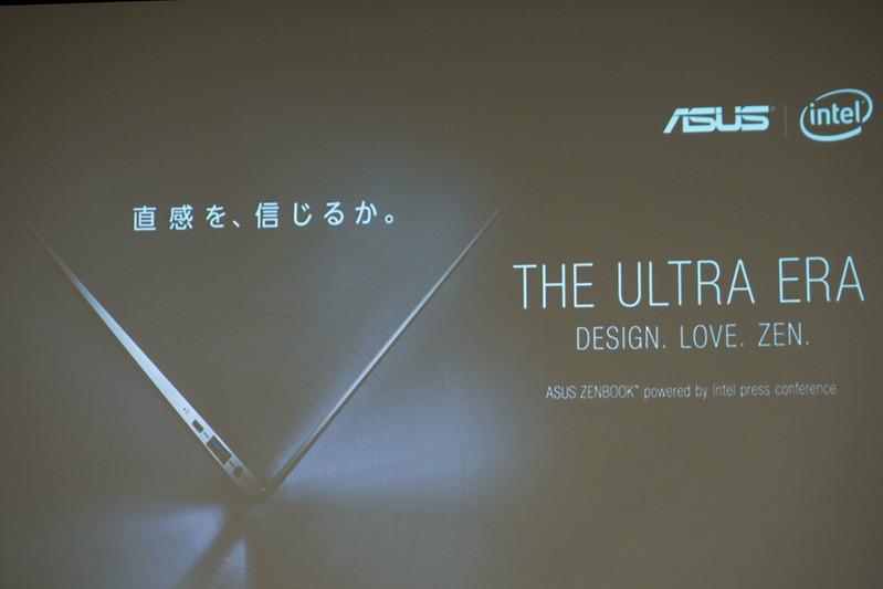 ZenTour_Tokyo201701-15