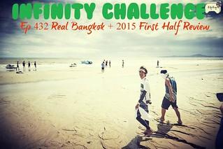 Infinity Challenge Ep.432