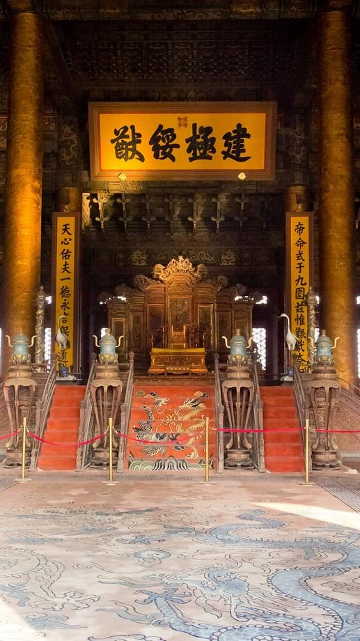 Beijing Dec 2014 - 0503