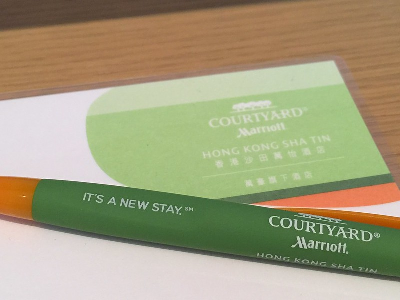 Marriott Courtyard Hong Kong Sha Tin