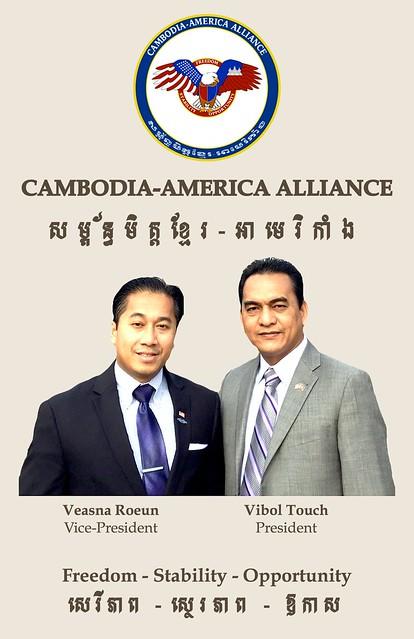 Cambodia-America Alliance