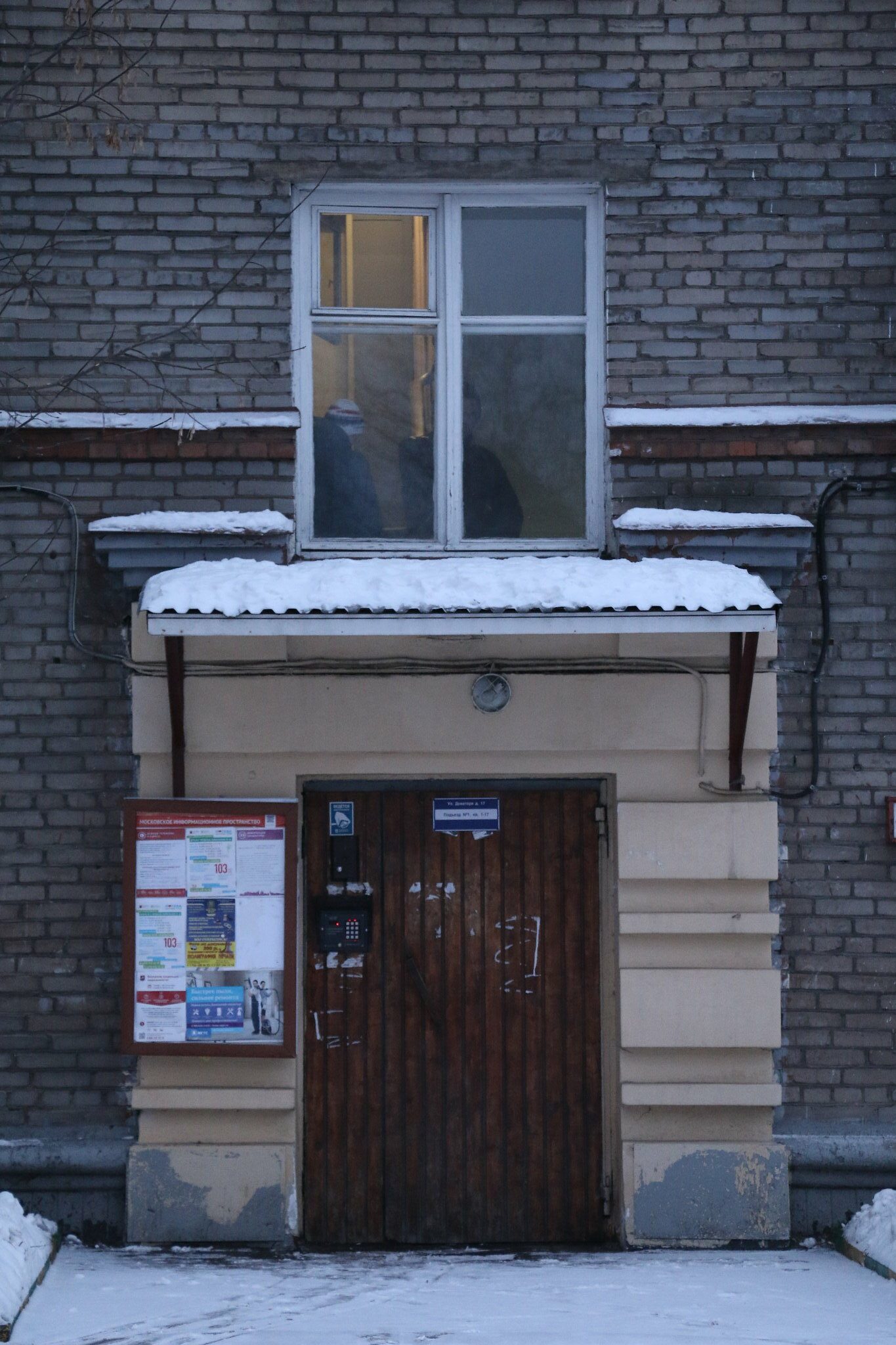Moskva17_126