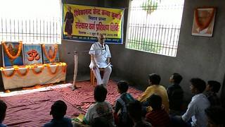 Sanskar Varga Prashikshan Shibir Bihar