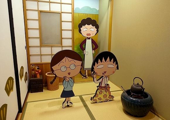 小丸子展日本旅行14