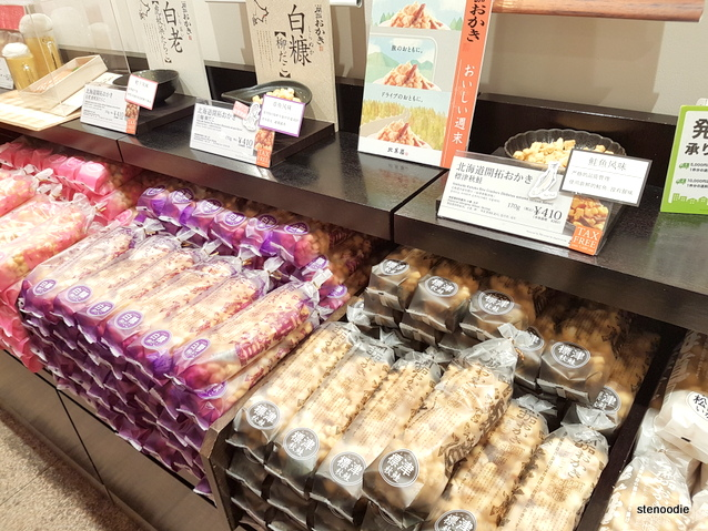 rice crackers at souvenir shop