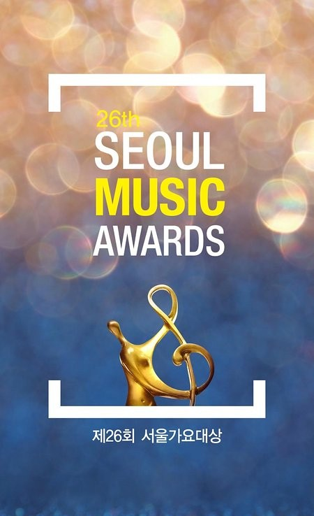 26th Seoul Music Awards (2017)